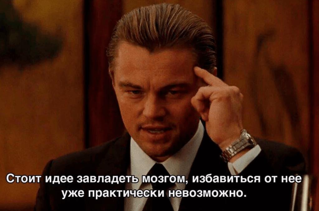 "Кадр из фильма ""Начало"""