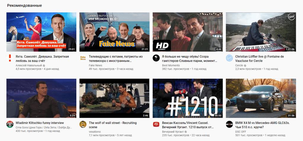 Крупные превью для видео на главной странице YouTube