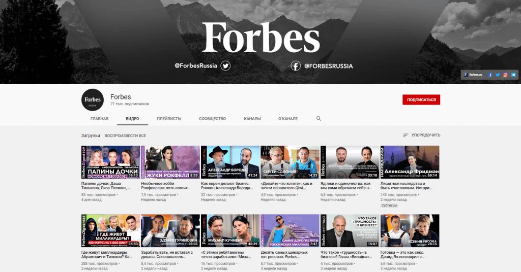 Оформление канала Forbes