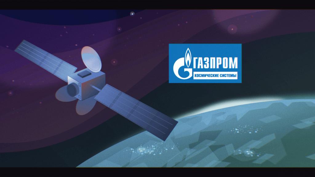 Пэкшот видеорекламы Газпром Космические Системы