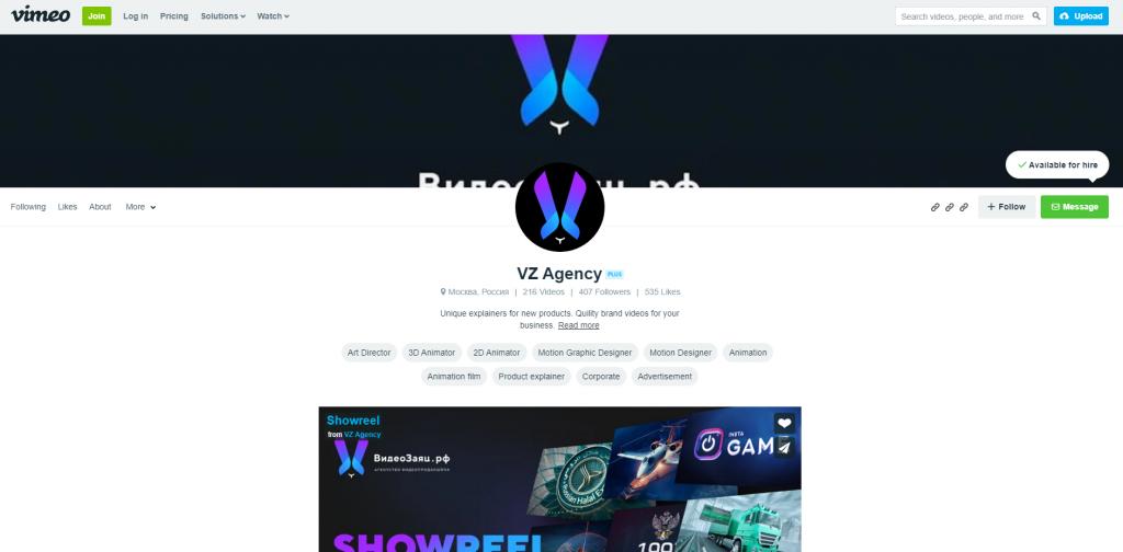 Vimeo VZ Agency