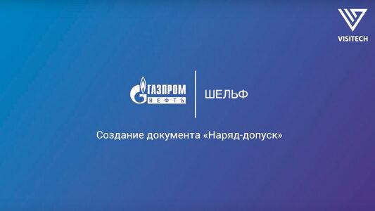 Видеоинструкция - Видеозаяц