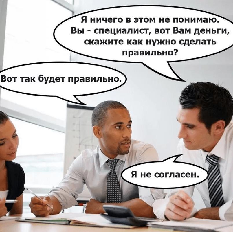 Давний мем о том как Заказчик иногда вносит правки