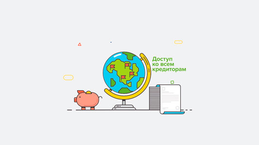 2Д анимация - Видеозаяц