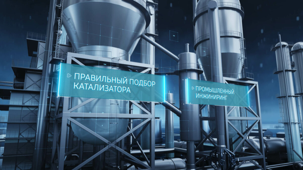 Промышленный инжиниринг на НПЗ