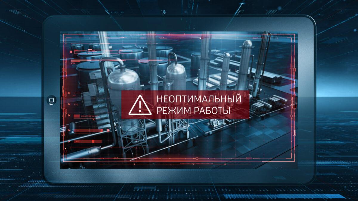 Неоптимальный режим работы катализаторов на НПЗ