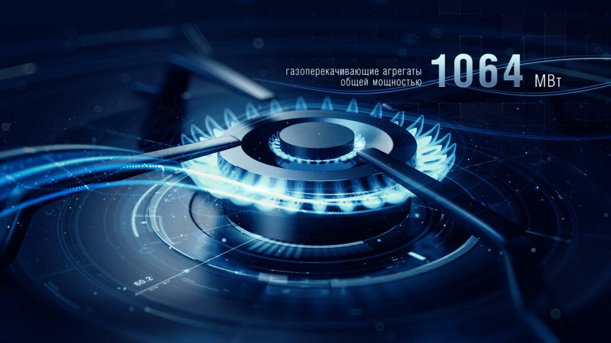 Газофикация и мощность промышленных установок